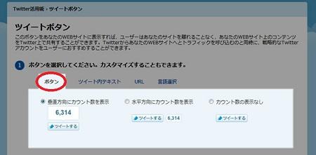 20100816-03[1].jpeg